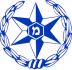 החזר מס משטרת ישראל